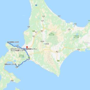 キャンカーおじさん達と再会:旭川 北海道3日目