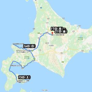旭川から剣淵へ ドッグランの広いことっ!!