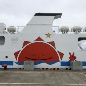 北海道11日目:北海道の左上!天売島に上陸っ