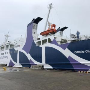 ハートランドフェリー犬連れ乗船:カランセ奥尻