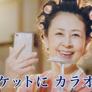 弓純子所属モデル事務所より