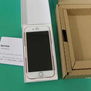 iPhone6sのバッテリを交換 今なら3456円(税込み)で