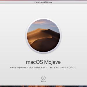 macOS Mojave モハベにアップデート