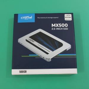 Crucial SSD 500GB MX500 プライムデーで思わずポチッと