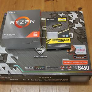 自作PC作成 Ryzen 5 3600編1 ~使用パーツ