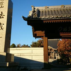 葛飾北斎の富嶽三十六景の場所  ~富士市法蔵寺