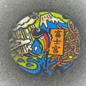 ご当地デザインマンホール ~富士宮市 にじます 焼きそば 白糸の滝 富士山