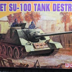 SU-100を作る