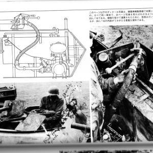 Sd.Kfz.251/16 インテリア図面