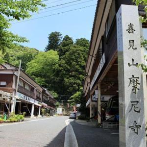 喜見山 摩尼寺(鳥取県鳥取市覚寺)