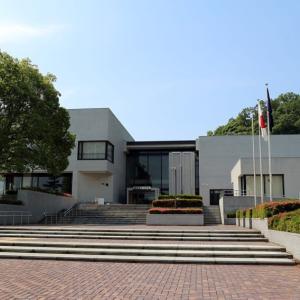 鳥取県立博物館(鳥取県鳥取市東町2丁目)