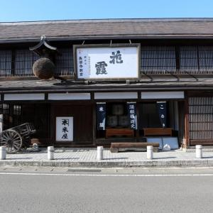 智恵子の生家・智恵子記念館(二本松市油井字漆原町)