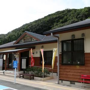 2020秋 放浪の旅 9日目(和歌山県)