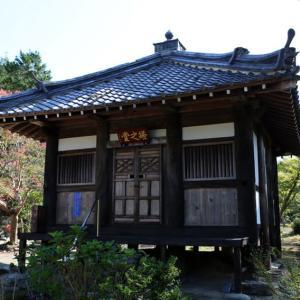 2020秋 放浪の旅 12日目(奈良県)