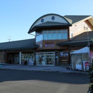 2020秋 放浪の旅 18日目(福井県)