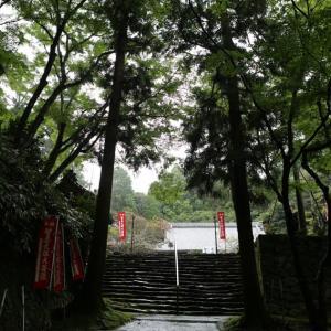 陀羅尼山 蘇悉地院  財賀寺(愛知県豊川市財賀町観音山)