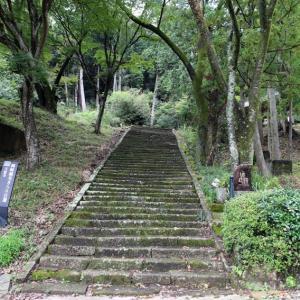 廣澤山  天恩寺(愛知県岡崎市片寄町字山下)