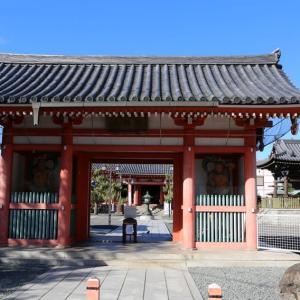 恵日山  観音寺 大宝院(三重県津市大門32番)