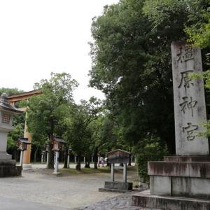 橿原神宮(奈良県橿原市久米町)
