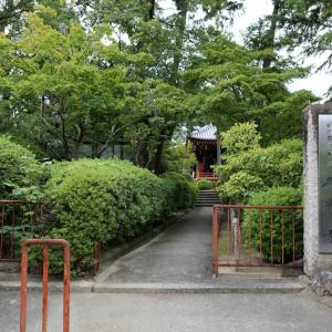 霊禅山 久米寺(奈良県橿原市久米町)