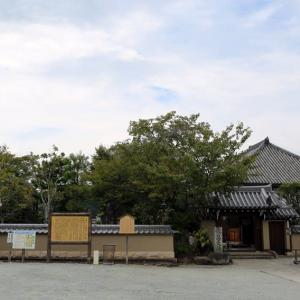 鳥形山 飛鳥寺(奈良県高市郡明日香村飛鳥)