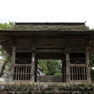 岩間山 本山寺(岡山県久米郡美咲町定宗)