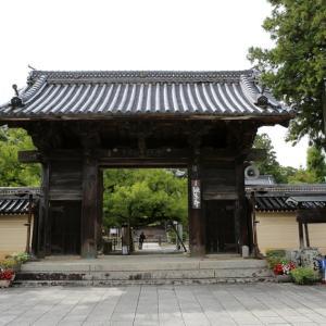 栃社山 誕生寺(岡山県久米郡久米南町誕生寺里方)