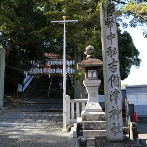 吉備津神社(岡山県岡山市北区吉備津)