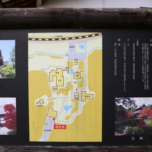 井山 宝福禅寺(岡山県総社市井尻野)