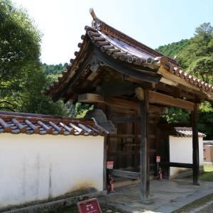旧 閑谷学校 その2(岡山県備前市閑谷)