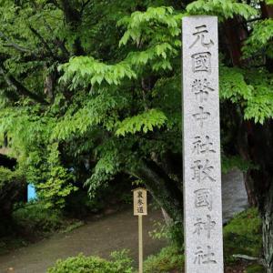 敢國神社(三重県伊賀市一之宮)