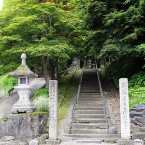 鶴布山 珍蔵寺(山形県南陽市漆山)