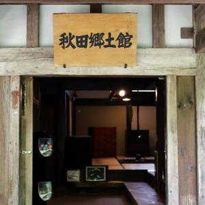 角館武家屋敷 その2(秋田県仙北市角館町)