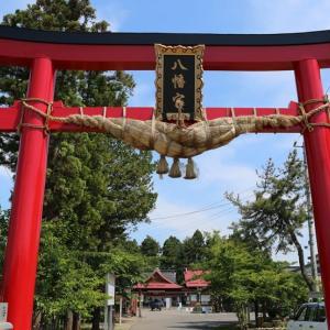 弘前八幡宮(青森県弘前市大字八幡町)