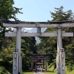 岩木山神社(青森県弘前市百沢字寺沢)