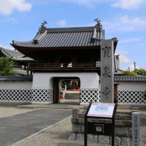 大昌山 宝泉禅寺(愛知県瀬戸市寺本町)