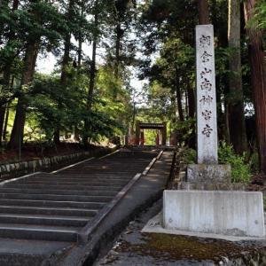 朝倉山 真禅院(岐阜県不破郡垂井町宮代)