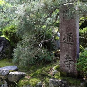 棡山 明通寺(福井県小浜市門前)