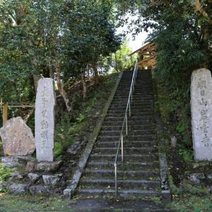 朝日山 岩屋寺(京都府京丹後市大宮町谷内)