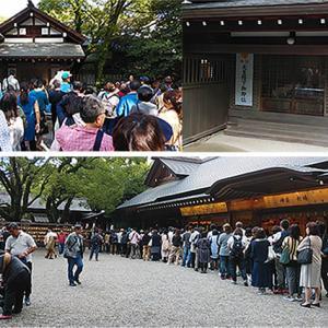 ▶昨日は熱田神宮で記帳をしてきました。(▶皇統をちょっとさかのぼってみましょう!今上天皇→→→)