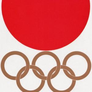○●○ 日本で開催するオリンピックに相応しいもの。コレ以外ないでしょ!?