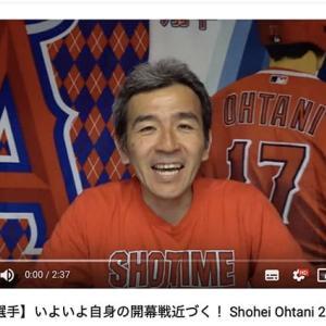 【復帰時期を明言しない監督&GM】オオタニさんロス、限界ですw (屮゜Д゜)屮カモーン!【MLB・LAA】