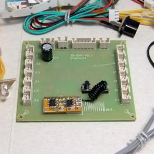DeAGO デアゴ・ファルコン 「電飾関連追加のためのテスト」