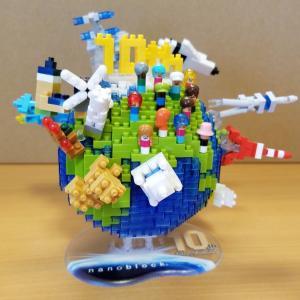 ナノブロック商品「地球」