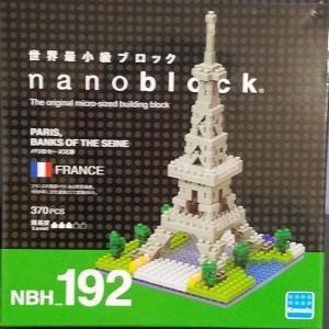 ナノブロック商品「パリのセーヌ河畔」