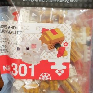 ナノブロック商品「子」