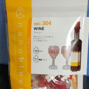 ナノブロック商品「ワイン」