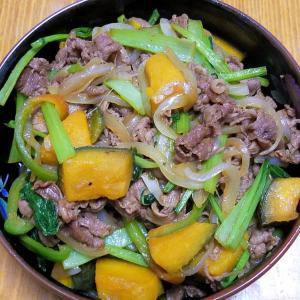 昨日の晩御飯「カボチャと牛肉の炒め物」