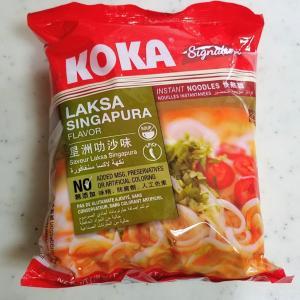 昨日の昼御飯「シンガポールのラクサヌードル」