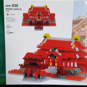 ナノブロック商品「首里城」